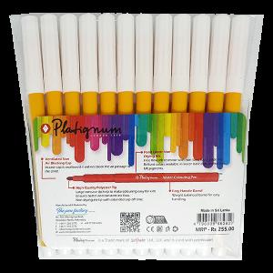 Platignum Water Colouring Pen -Yellow 12 Pack