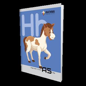 Rathna EX 80Pgs Single Ruled Half Inch Book