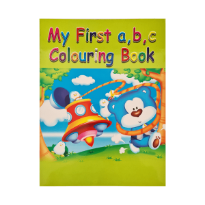 My First a,b,c, colouring book