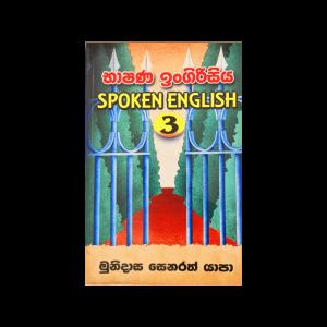 Spoken English (Bhashana ingrisi ) 3